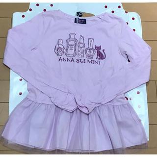 アナスイミニ(ANNA SUI mini)の新品アナスイミニ  トップス(Tシャツ/カットソー)