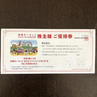 ホンダ(ホンダ)の鈴鹿サーキット 株主優待(遊園地/テーマパーク)