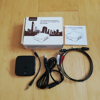 Bluetooth オーディオトランスミッター&レシーバー  (その他)