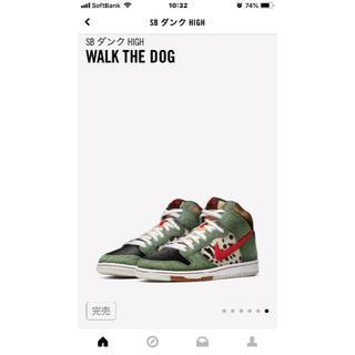 ナイキ(NIKE)のNike SB DUNK DOG 28.5(スニーカー)