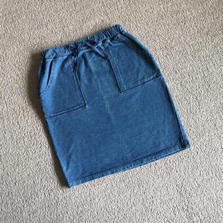 ジュリアーノジュリ(JURIANO JURRIE)の新品 ジュリアーノジュリ スカート(ひざ丈スカート)