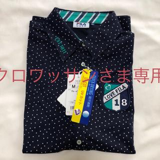 フィラ(FILA)の未使用品FILAのポロシャツ(ポロシャツ)