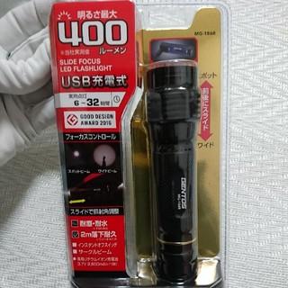 ジェントス(GENTOS)のGENTOS ジェントス USB充電式 LED  懐中電灯 MG-186R (ライト/ランタン)