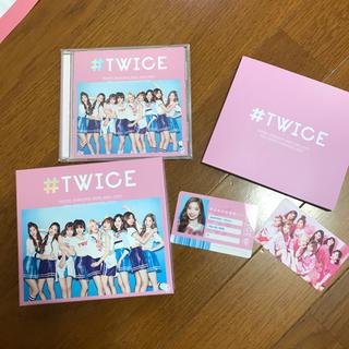 ウェストトゥワイス(Waste(twice))の⚠︎最終値下げ⚠︎#TWICE  アルバム  写真集 カードダヒョン(K-POP/アジア)