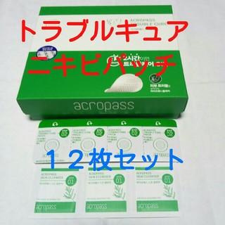 イッツスキン(It's skin)のアクロパス トラブルキュア ニキビパッチ 12枚セット(その他)