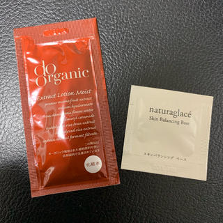 ドゥーオーガニック(Do Organic)のドゥーオーガニック ナチュラグラッセ サンプル(サンプル/トライアルキット)