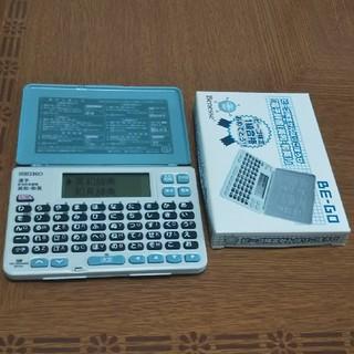 電子辞書 SR150D