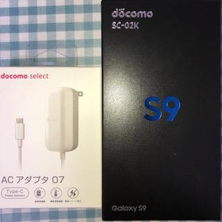 サムスン(SAMSUNG)のGALAXY S9 パープル docomo 一括購入品(スマートフォン本体)