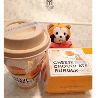 ★東京駅限定 新発売★マイキャプテンチーズTOKYO チョコレートバーガーセット(菓子/デザート)