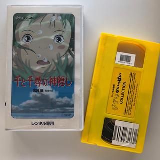 千と千尋の神隠し DVD レンタル落ち(アニメ)
