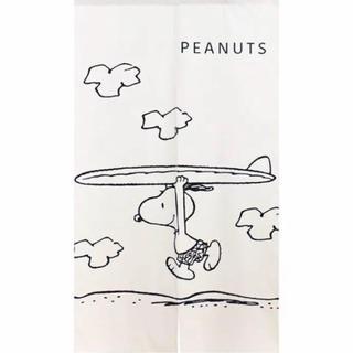 ピーナッツ(PEANUTS)ののれん スヌーピー「SURF」日本製 85X150cm(のれん)