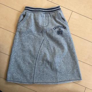 ジーユー(GU)の子供服 スウェットロングスカート 120(スカート)