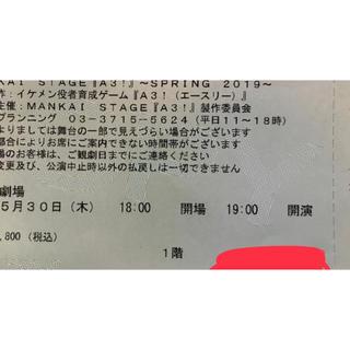エーステ春単独 5/30公演(演劇)
