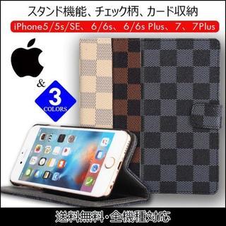 チェック柄手帳型レザーケース 新品 未使用(iPhoneケース)