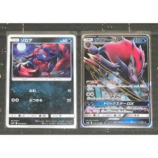 ポケモン(ポケモン)のポケモンカード ゾロアークGX(カード)