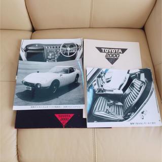 トヨタ(トヨタ)のTOYOTA  2000GTカタログ  (カタログ/マニュアル)