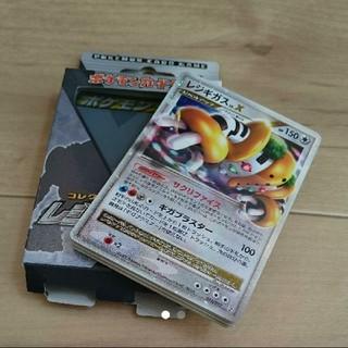ポケモンカード レジギガス(カード)