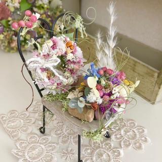 お花のナチュラルチェア