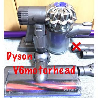 ダイソン(Dyson)のDyson  V6 motorhead コードレス掃除機(掃除機)