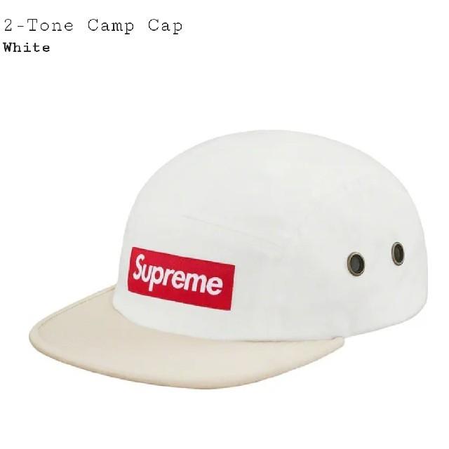 Supreme(シュプリーム)のsupreme   キャンプキャップ   werk8 メンズの帽子(キャップ)の商品写真