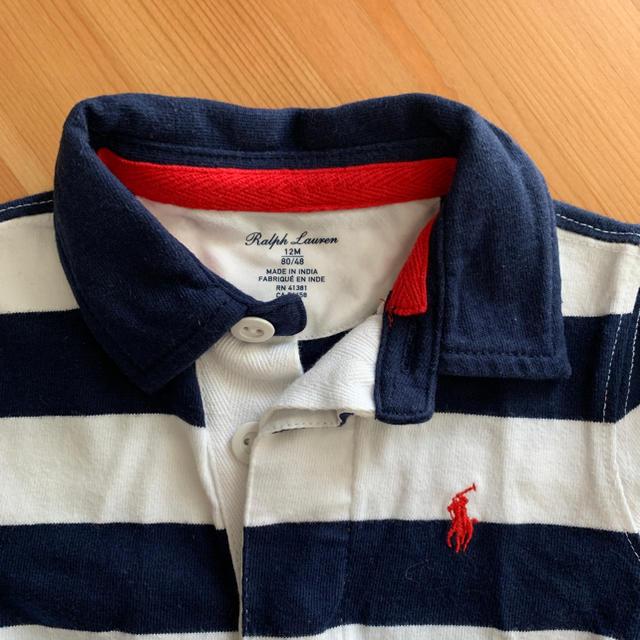 Ralph Lauren(ラルフローレン)の◽︎ベビーロンパース キッズ/ベビー/マタニティのベビー服(~85cm)(ロンパース)の商品写真