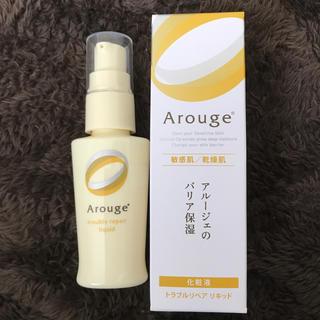 アルージェ(Arouge)のアルージェ トラブルリペア 2本セット おまけ付き(化粧水/ローション)