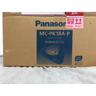 美品パナソニック 紙パック式掃除機 ピンクシャンパン MC-PK18A-P(掃除機)