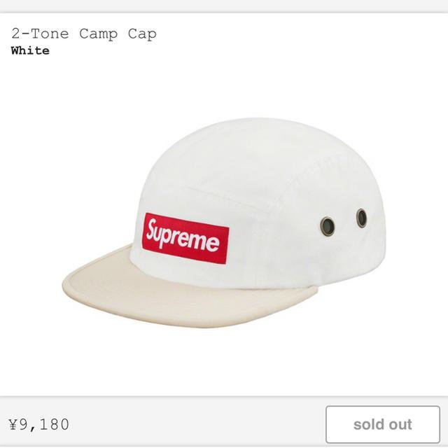 Supreme(シュプリーム)のsupreme 2-tone camp cap メンズの帽子(キャップ)の商品写真