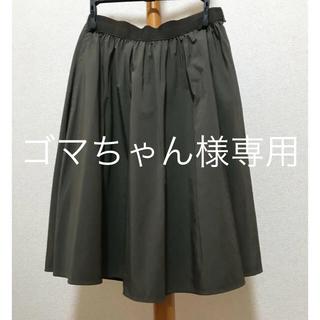 バビロン(BABYLONE)の☆BABYLONE☆美品!カーキ色フレアスカート(ひざ丈スカート)