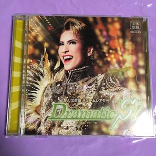 宝塚 雪組 CD(その他)