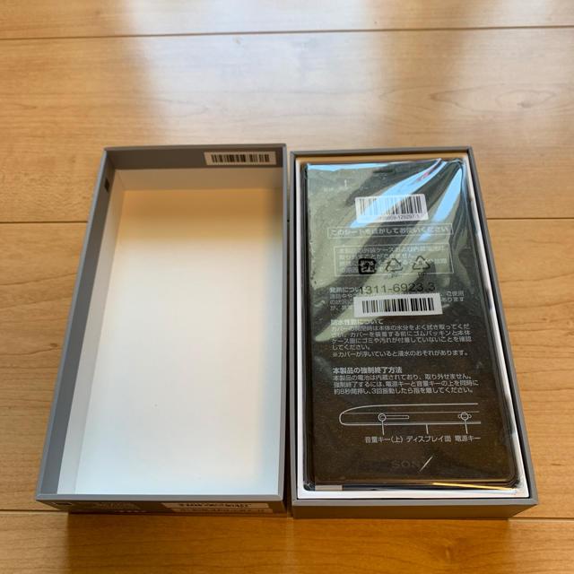 SONY(ソニー)の【新品未使用】SONY XPERIA XZ2 Premium SOV38  スマホ/家電/カメラのスマートフォン/携帯電話(スマートフォン本体)の商品写真