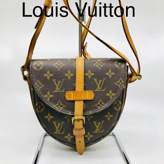 ルイヴィトン(LOUIS VUITTON)の極美品 Louis Vuitton シャンティ ショルダーバッグ(ショルダーバッグ)