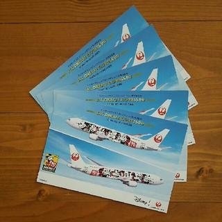 ジャル(ニホンコウクウ)(JAL(日本航空))の【非売品】JAL×ミッキーマウス スクリーンデビュー90周年記 ポストカード(ノベルティグッズ)
