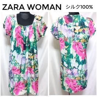 ザラ(ZARA)のザラ ウーマン シルク100% 花柄 チュニック ワンピース カラフル 半袖(ミニワンピース)