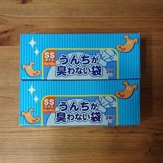 うんちが臭わない袋 SS 2箱(犬)
