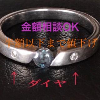 ring(アレキ) 鑑定書付(リング(指輪))
