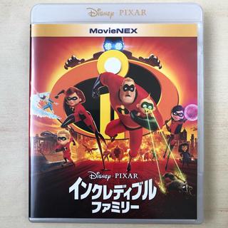 Disney - インクレディブルファミリー ブルーレイのみ2枚組・純正ケース付き! 未再生品!