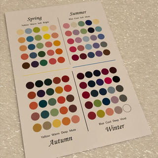 パーソナルカラーカード 2枚セット(カード/レター/ラッピング)