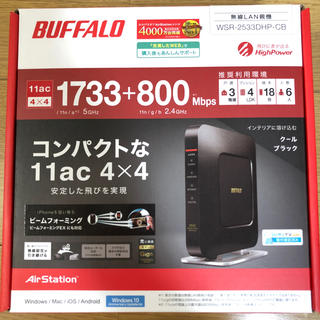 バッファロー(Buffalo)のバッファロー 無線LANルーター  人気モデル(PC周辺機器)