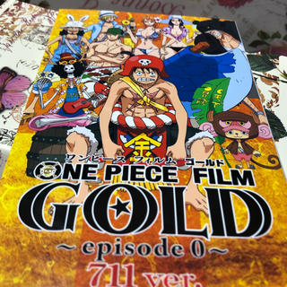 ONE PIECE/フィルムゴールド〜episode0〜(少年漫画)