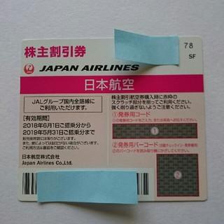 ジャル(ニホンコウクウ)(JAL(日本航空))のJAL株主割引券 1枚(その他)