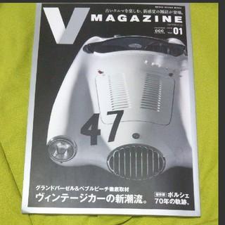 CCC Car Life Lab V MAGAZINE vol.01(アート/エンタメ/ホビー)