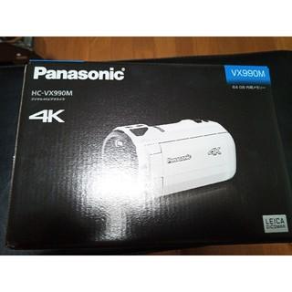 パナソニック(Panasonic)のビデオカメラ 新品 保証1年間 パナソニック HC-VX990M(ビデオカメラ)