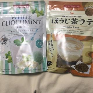ほうじ茶ラテ ホワイトチョコミントラテ お茶 インスタント(茶)
