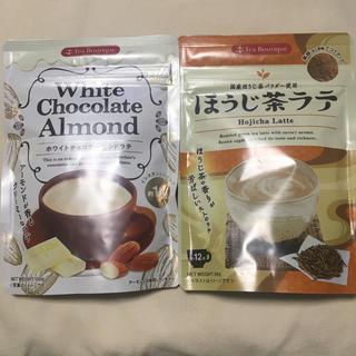 ほうじ茶ラテ ホワイトチョコアーモンドラテ お茶(茶)