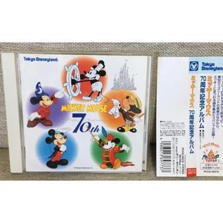 ディズニー(Disney)のミッキーマウス生誕70周年記念アルバムCD (アニメ)