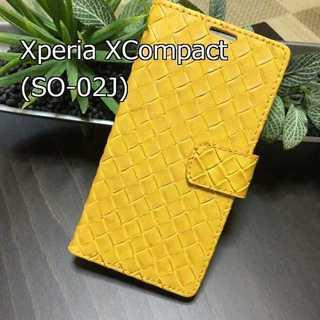 Xcompact 用 イエロー メッシュ レザー  ケース(Androidケース)