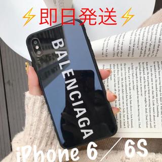 バレンシアガ(Balenciaga)のiPhone 6/6sケース(ブラック)(iPhoneケース)