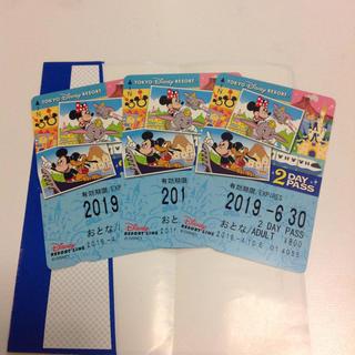 ディズニー(Disney)のディズニー リゾートライン フリーきっぷ 2day 3枚1組(鉄道乗車券)