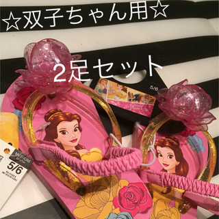 ディズニー(Disney)の☆ディズニー Princess kis用ビーチサンダル☆(サンダル)